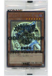 ブラックマジシャンガール 高額カード ホログラフィックレア