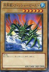 ドラゴン レッド アイズ ブラック